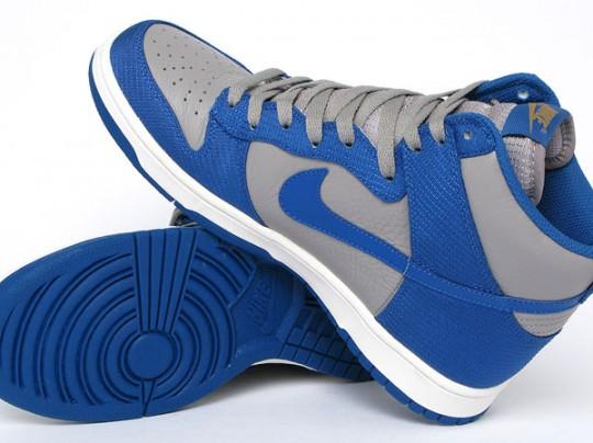 """Nike Dunk High """"Ripstop"""" / Kotníkové tenisky Nike (http://www ..."""