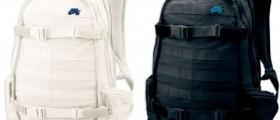 Nike SB Backpack Léto 2010 / Povedené batohy na skate i do školy