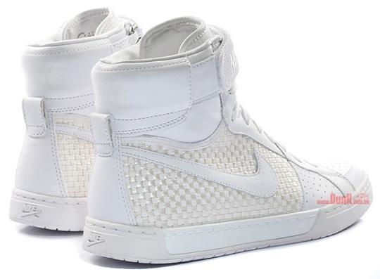 Nike Air Flytop Woven / Luxusní kotníkové tenisky Nike (http://www ...