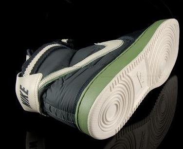 Nike Vandal Hi Supreme Vintage / Vintage kotníkové tenisky Nike ...